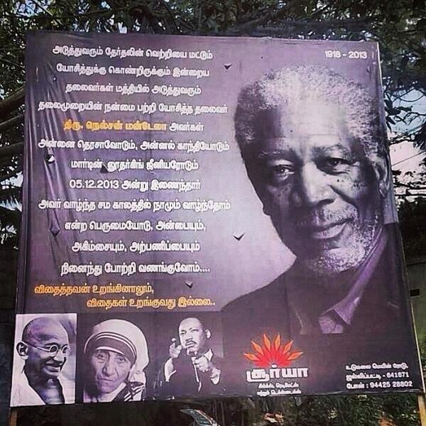 Morgan-Mandela