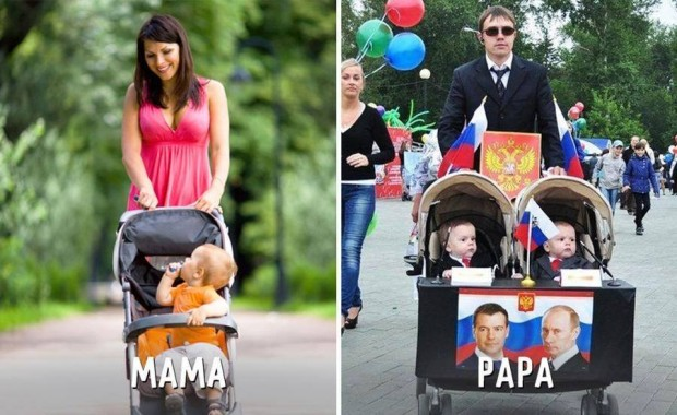 8 mama vs papa pasando en carreola