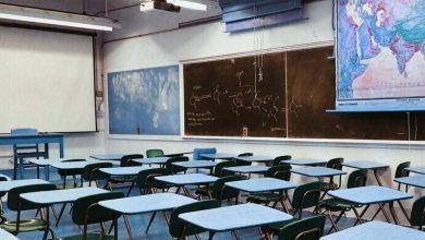 Fenómeno paranormal causa terror en un colegio